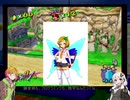 "[VOICEROID実況]Days of game commentaries 1 ""スーパーマリオサンシャイン"" part13"