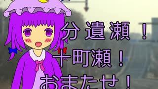 れ_み_ぱ_ち_ぇ_日_和 03.14