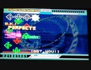 【DDR EDIT】I'm gonna get you! Lv15