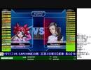2020-03-15 中野TRF ザ・ランブルフィッシュ2 交流大会