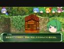 剣の国の魔法戦士チルノ11-3【ソード・ワールドRPG完全版】