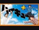 ハイキュー!! TO THE TOP 4期OP/ PHOENIX 踊ってみた【リアルアキバボーイズ】