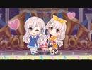 【デレステMV】「Connecting Happy!!」(久川姉妹・プリコネ・コラボカバー2D標準)【1080p60】
