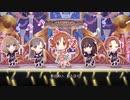 【デレステMV】Lost Princess 十時愛梨カバー【1080p60】