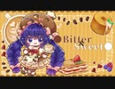 ●Bitter & Sweet○ / 音街ウナ - シカクドット
