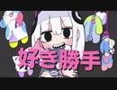 デジャヴ/ 鏡音リン・鏡音レン【カバー】