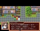 【VIPRPG】フレイム冒険記 プレイ63