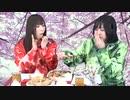 ゆみりと愛奈のモグモグ・コミュニケーションズ 第151回 2020年04月10日