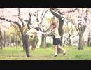 【冬紀と帆夏】告白予行練習 踊ってみた【♡】