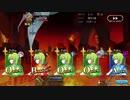 【FGO】2部5章7節デメテル戦 エルキドゥ擬似単騎