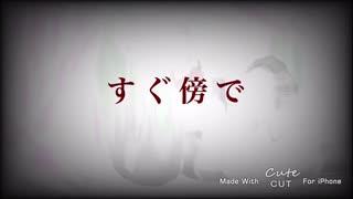 【まどマギMAD】ア/イ/情/劣/等/生