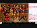 2020-04-04 中野TRF サムライスピリッツ零SPECIAL 無差別大会