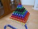 【ドミノ倒し】ドミノピラミッドを作ってみた (※)