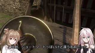 【Blade&Sorcery】IAちゃんが襲われるだけ #1