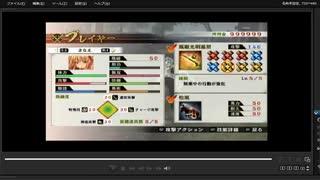 [プレイ動画] 戦国無双4の神流川の戦いをさなえでプレイ