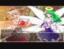 【東方卓遊戯】守矢神社のトーキョーN◎VA Act1-3【トーキョーN◎VA】