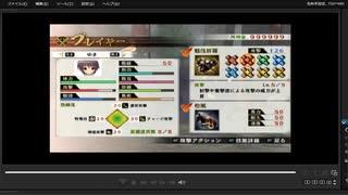 [プレイ動画] 戦国無双4の神流川の戦いをゆきでプレイ