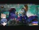 【MTGA】ドラフトで遊ぶ その4【CeVIO実況】