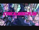 【Rap Arrange】シニカルナイトプランを歌ってみた【咲舞feat.Shu-Dollaz】