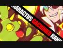【ポケモン剣盾】マラカッチガチンコランク #5【井上陽水】