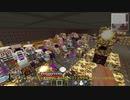 【Minecraft】 自由気ままに工業生活125 Part15 【ゆっくり実況】
