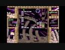 【TAS】アルカノイド リターンズ プレイステーション版プレイ