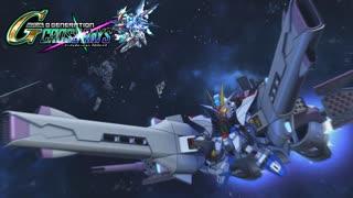 【実況】ゆる縛りで楽しむGジェネCR Destiny編 9-2【クロスレイズ】