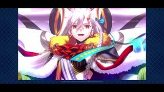 Fate/Grand Order  星間都市山脈オリュンポス  Uちゃん(U-オルガマリー)