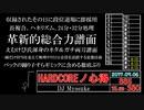 太鼓の達人 歴代☆10まとめ (イエロー編)