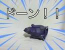【ポケモンストーリー】シロガネ山のドラゴン(始まり)
