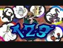 『1・2・3』/歌ってみた byヨシダカツヒコ