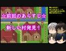 【刀剣乱舞】神さまおやすみ! その6【偽実況】