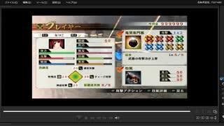 [プレイ動画] 戦国無双4の神流川の戦いをなつこでプレイ
