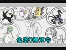 hanuruとお絵かきメイキング!!!!! (『1・2・3』/歌ってみた ヨシダカツヒコ)