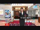 アイドルマスター ミリオンライブ! シアターデイズ 「ミリシタ塾」 韓国版 Lesson1-3