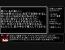【東方爆速】東方二次創作小説RTA 1分00秒【1分動画】