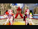 Ray MMD Tda式 巡音ルカ 重音テト Japanese Kimono【疑心暗鬼】