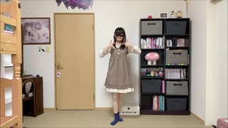 【踊オフ】I meets You!! 踊ってみた【にこ】