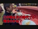 #平成最後 #ラーメン #昭和  「平成の終わりに、昭和っぽいラーメンが食べたい。」