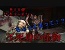 アイザックのわくわく★宇宙船探検 第38話【DeadSpace1実況】