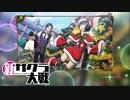 ☁ 新・太正桜に浪漫の嵐『新サクラ大戦』実況プレイ Part40