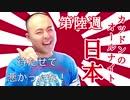 深夜のカツドンラジオ(^‐^)v 第陸週