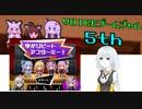 【VOICEROID実況】あかりちゃんが立派なボイスロイドを目指すリズムゲーム『ゆかリピートアフターミー!』【VOICEゲームジャム】