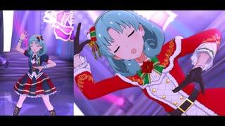 【ミリシタMV】マリオネットの心 まつり姫ソロ&ユニットver
