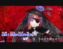 【Utauカバー・Mmd】Scutellaria【波音リツキレ音源・ニコカラ】