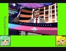 #10-7 ウェザーゲーム劇場『ポケットモンスター シールド』