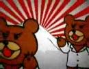 ザ・フロッグマンショーOP&ED GOGOライダー!! 山嵐 thumbnail
