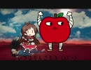 Bad Guyんごのうた