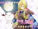 【H.264】 あかね色に染まる坂 ぱられる 【PS2】 thumbnail