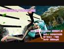 【勝手に七葉1052式作品展】DAYBREAK FRONTLINE。